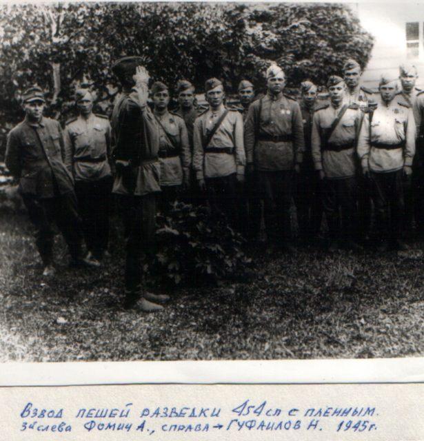 Освобождение узников концлагеря Аушвиц советскими солдатами