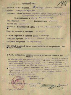 Кравчук Леонтий Акимович
