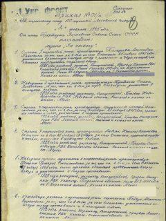 Сикора Степан Данилович