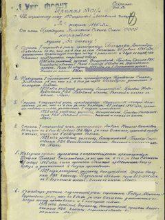 Токарь Теодор Васильевич