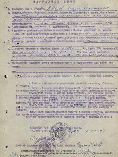 Зверев Андрей Александрович