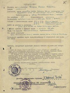 Кочерга Даниил Петрович