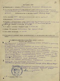 Кошманов Николай Порфирьевич