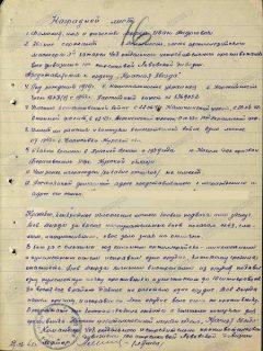 Дырда Иван Андреевич
