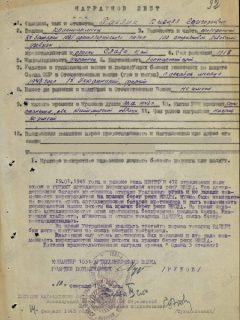 Павлик Кирилл Григорьевич