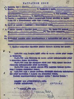 Панин Григорий Матвеевич