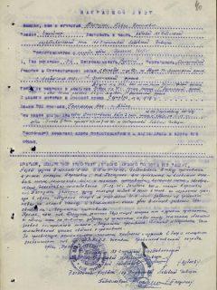 Пастушок Павел Данилович
