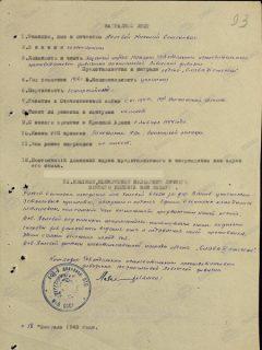 Полевой Николай Семенович