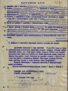 Суриков Павел Дмитриевич