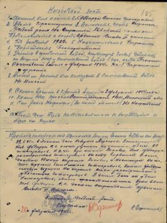 Федарук Степан Григорьевич