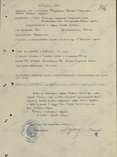 Федорышин Григорий Гаврилович