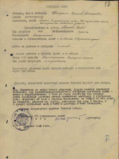 Шкляренко Василий Анисимович