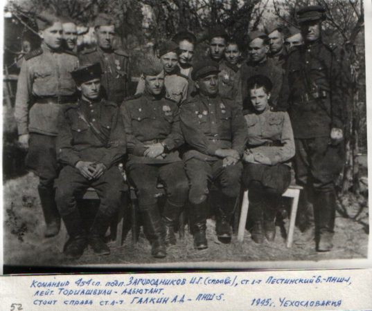 Галкин Александр Дмитриевич