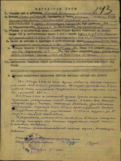 Агапеев Владимир Никифорович