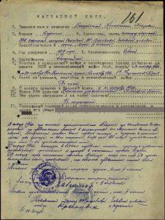 Бездеточный Константин Петрович