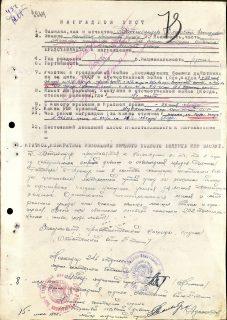 Битенбиндер Елизавета Александровна