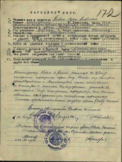 Кокот Лука Андреевич