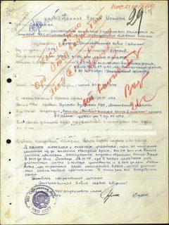 Коннов Сергей Иванович