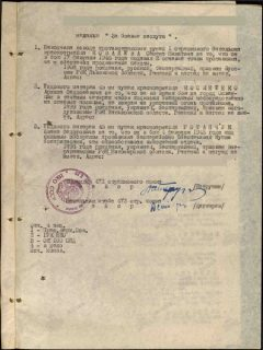 Косяненко (Касьяненко) Архип Федосеевич