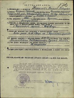 Тарасенко Василий Давидович