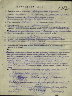 Терещенко Иван Карпович