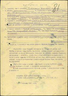 Коврижкин Дмитрий Иосифович