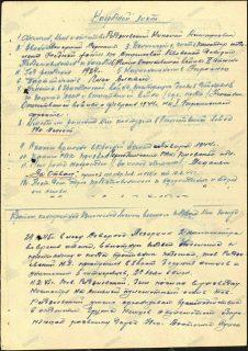 Радзиевский Николай Дмитриевич