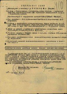 Эрсинсбаев Катубек (Эртисбаев Татубек)