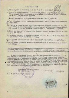 Венчиков Дмитрий Фролович