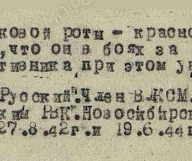 Трепаков Сергей Павлович