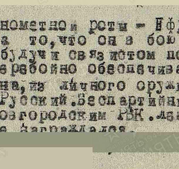 Филиппов Василий Алексеевич