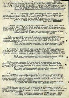 Великосвят Егор Антонович