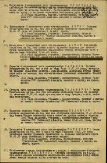 Палайда Евгений Николаевич