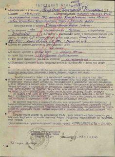 Петровский Константин Евстафьевич