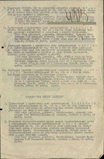 Яворский Тимофей Михайлович