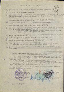 Корнилов Георгий Иванович