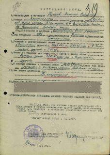 Процив (Процин) Василий Семенович