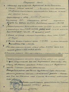 Воздвиженский Виктор Николаевич