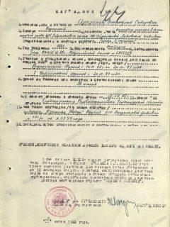 Арсланов Зинатулат Сабирович