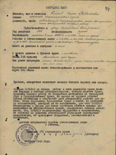 Соколов Борис Всеволодович