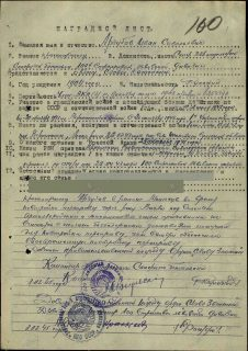 Арзубов Иван Савельевич