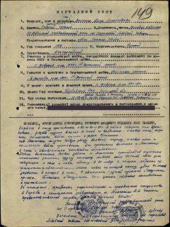 Моисеенко Петр Александрович