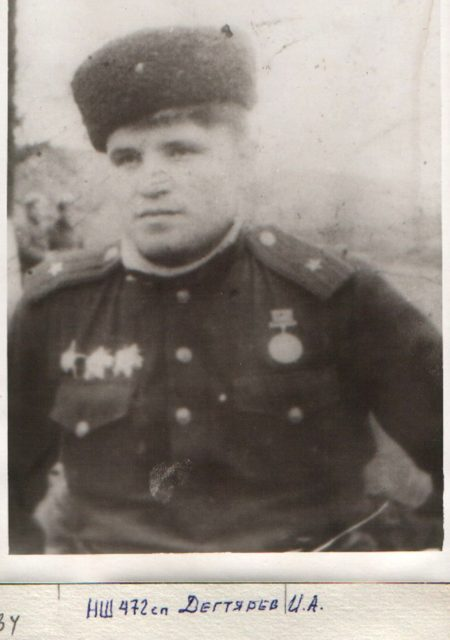 Дегтярев Иосиф Ануфриевич
