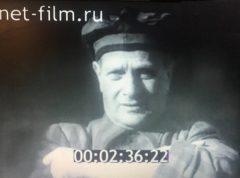 Бертольд Исраэль Эпштейн (Berthold Israel Epstein)