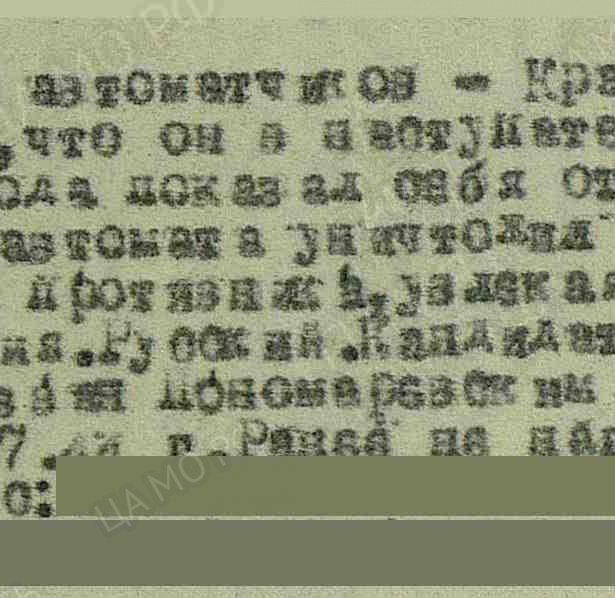 Алафьев Иван Алексеевич