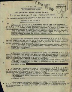 Беззубенко Николай Матвеевич