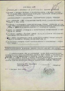 Карташев Николай Федорович