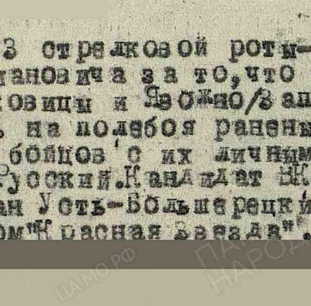 Межуев Николай Андрианович (Андреевич)