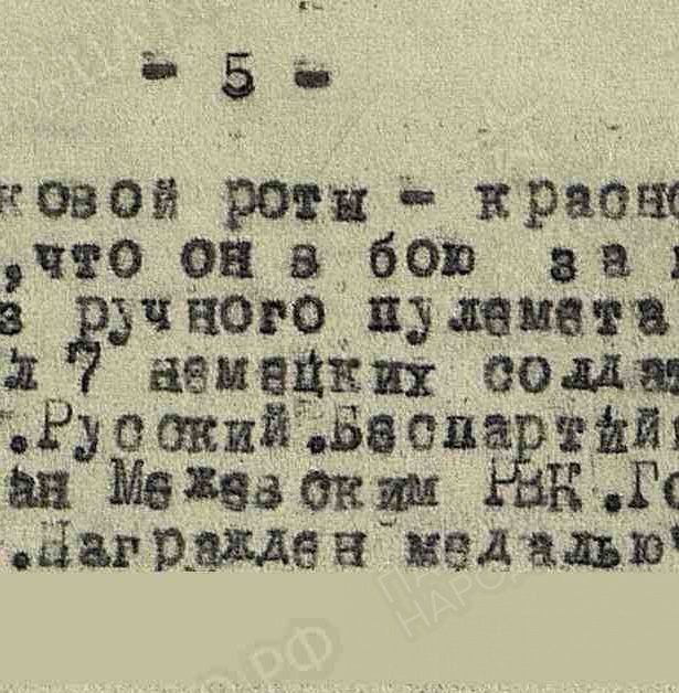 Седов Федор Павлович