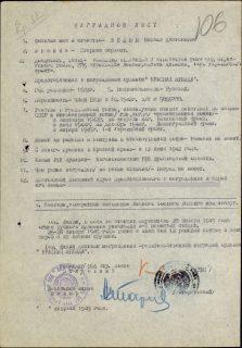 Людин Михаил Платонович